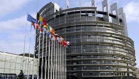 Європарламент вимагає від Кремля негайно звільнити українських політичних заручників, у тому числі й журналістів
