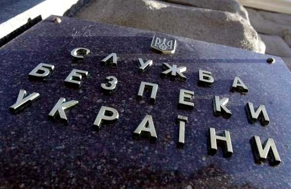 У СБУ повідомили, що займаються питанням погроз журналістам ТСН