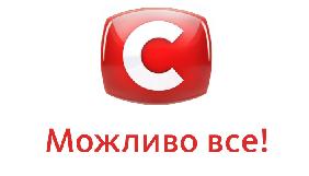 Нацрада продовжила СТБ ліцензію, Бородянський розповів про нову стратегію