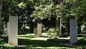 У Франції відкрили меморіальну дошку з іменами загиблих в 2016-2017 роках журналістів, серед яких і Павло Шеремет