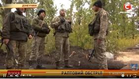 Знімальна група телеканалу СТБ потрапила під обстріл бойовиків, коли знімала сюжет у зоні АТО