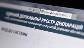 ГО закликають владу скасувати недоліки у законопроектах щодо публічного звітування до кінця року