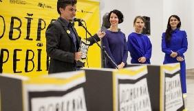У Києві презентували книжку про медіаграмотність «Довіряй, але перевіряй»