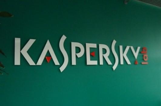 У жовтні в США проведуть нове слухання щодо «Лабораторії Касперського»