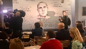 Оголошено переможців першого Конкурсу журналістських розслідувань імені Василя Сергієнка