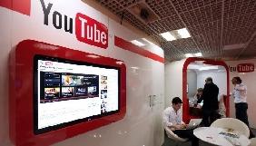 Виявлено механізм накручування кількості переглядів на YouTube