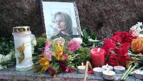 У Росії активісти провели акцію пам'яті вбитої журналістки Анни Політковської