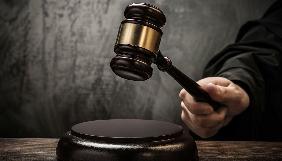 ІМІ допоміг журналістці «Ні корупції!» відстояти в суді право на доступ до інформації