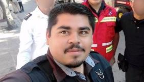 У Мексиці викрали та згодом вбили фоторепортера