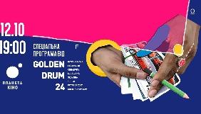 12 жовтня нагородять переможців VI фестивалю соціальної реклами Molodiya Festival'17
