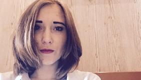 Номер луцької журналістки Ірини Мусій невідомий розмістив в оголошеннях про купівлю овочів