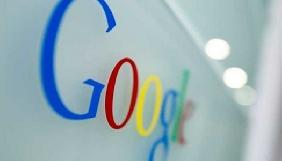 Google знайшла на своїх платформах підозрілу російську рекламу – Washington Post