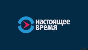 В Росії попереджають про можливе обмеження діяльності редакцій «Радіо Свобода»