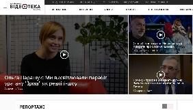 ГО «Детектор медіа» оновила свій сайт «Відеотека»