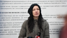 Ольга Сніцарчук пішла з 5-го каналу