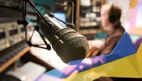 Як «Радіо Ера» дотримується стандартів: моніторинг одного дня мовлення
