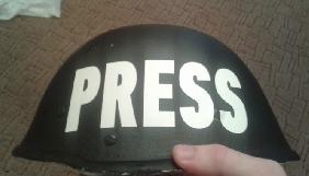 ІМІ проведе тренінг з безпеки для журналістів, які працюють у зоні АТО