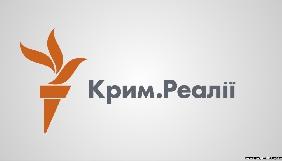 Редакція «Крим.Реалії» отримала попередження Мінюсту Росії про можливі обмеження як «іноземного агента»
