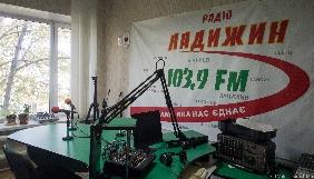 Колектив «Радіо Ладижин» просить міськраду скасувати рішення про скорочення колективу