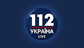 Група «112 Україна» отримала від Нацради попередження за відсутність інформації про авторів
