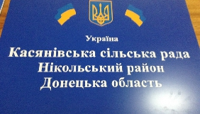 В ефірі в прифронтових селах Нікольського району Донеччини великий вибір українських каналів - МІП