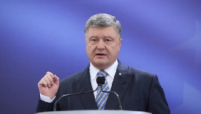 Порошенко в ПАРЄ закликав подвоїти зусилля щодо захисту прав журналістів і громадських активістів у Криму і на Донбасі