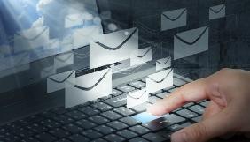 Полтавська міськрада відмовилась відповідати на запит журналістки, відправлений електронною поштою