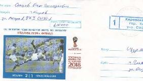 Олег Сенцов написав листа знайомим із СІЗО у Кірові (ФОТО)