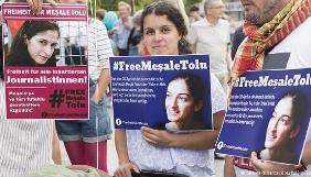 У Туреччині німецьку журналістку утримують за підозрою в тероризмі