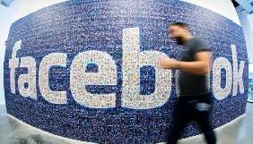 Користувачі Facebook з різних країн поскаржилися на збої в соцмережі