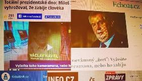 Прес-секретар пояснив «невропатією» агресію президента Чехії щодо оператора