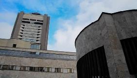 «Центральний канал» і реформа Суспільного: переїзд, надії та дискомфорт (ВІДЕО)