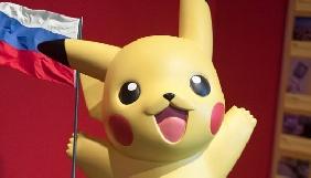 Росія використовувала Pokemon Go для розпалювання ворожнечі - CNN