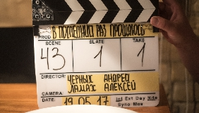 Канал «Україна» покаже прем'єру художнього фільму «Прощаюся востаннє»