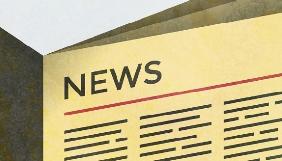 Проект NewsWise: як у Канаді збираються вчити дітей медіаграмотності