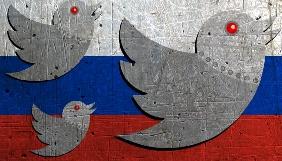 Twitter розкрив понад 200 акаунтів, які могли бути використані Росією для втручання у вибори в США