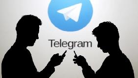 Російський суд оштрафував Telegram через відмову розкрити дані ФСБ