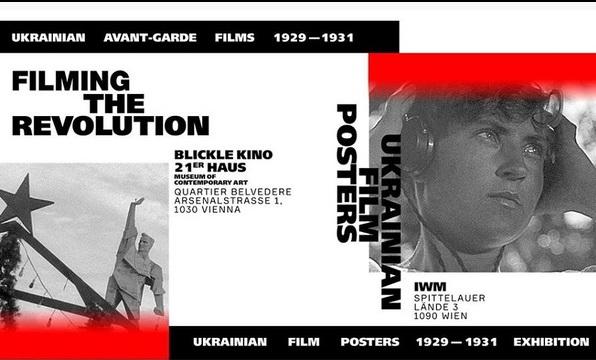 У Відні відкрилася ретроспектива українського авангардного кіно