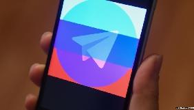 Речник Путіна заявив, що про блокування Telegram у Росії поки не йдеться