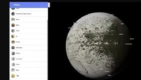 На Google Maps додали планети Сонячної системи