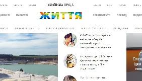 Проект «УП.Культура» на «Українській правді» закривається - Мамченкова