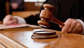 Вища рада правосуддя має звільнити львівського суддю, який розглядав справу «Радио Вести» – рішення дисциплінарної палати