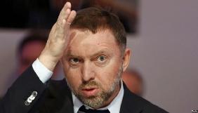 Російський мільярдер програв суд проти Associated Press