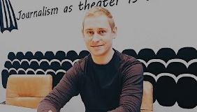 Андрій Міхно став арт-директором «112 Україна»