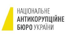 Екс-посадовцям Концерну РРТ повідомлено про підозру у розтраті близько 1 млн грн та службовому підробленні