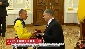 Україно, я на колінах! Як теленовини зробили Президента головним тріумфатором «Ігор нескорених»