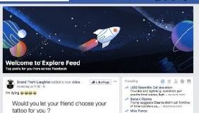 Facebook запустив нову стрічку новин «Цікаве»