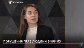 На загальноукраїнському рівні у медіа не вистачає теми Криму – Гельсінська спілка