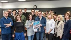 Gazeta Wyborcza випустила українськомовний додаток