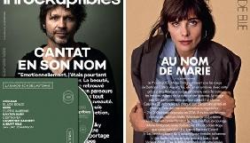 Французький журнал розкритикували за обкладинку зі співаком, який вбив свою дівчину